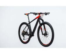 Cube Reaction GTC SLT 29 2017 kerékpár