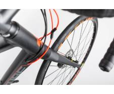Cube Attain SL Disc 2017-es kerékpár