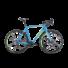 Kép 1/4 - 188300  CUBE CROSS RACE SL BLUE´N´GREEN 2018 50 CM 2018 kerékpár